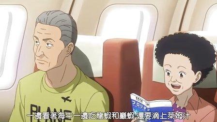 宇宙兄弟27[灑灑動漫下載]