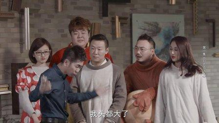 乙方甲方 第二季 01 白色情人节