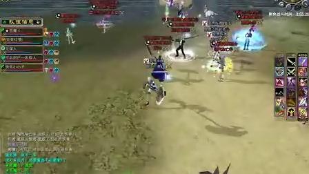 完美世界招聘_完美世界游戏视频