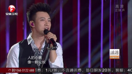 第一轮:刘文杰《往事随风》140726
