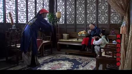 黄梅戏宗师传奇 02