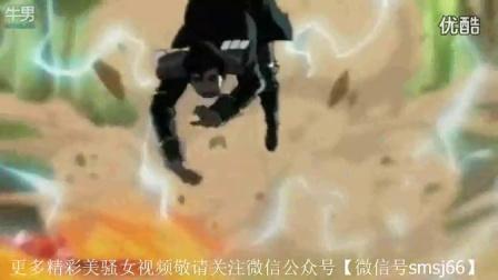降世神通:科拉传奇【 4】平衡 预告片中文版