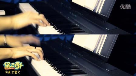 【小贝演奏】保卫萝卜 钢琴版