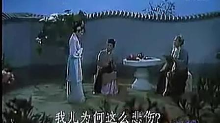 黃梅戲電影【游龍戲鳳】