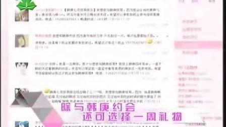 100712 音乐风云榜 有钱买不到的礼物 韩庚签名海报 晚餐
