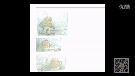 【微信号:小鱼儿故事屋】036 青蛙和蟾蜍之一颗遗失的扣子