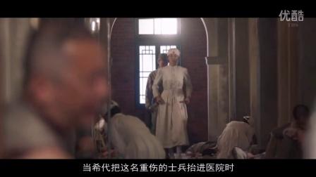 """7分鐘看完日本""""抗日神劇""""【紅十字:女人們的入伍通知單】"""