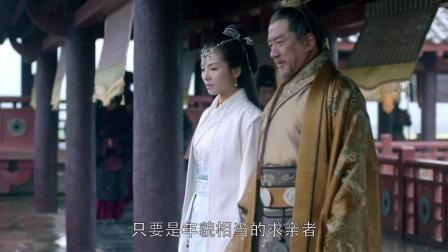 琅琊榜 霓凰 刘涛 cut