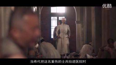 7分鐘看完日本 抗日神劇 《紅十字 女人們的入伍通知單》 07