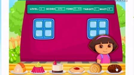 ★愛探險的朵拉歷險記★朵拉放學后很想吃點心,她在點心柜臺前走來走去,當她想吃什么點心時,在她走到相應食物前點擊一下,她就能吃到了。要注意時間限制哦!