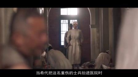 """7分钟看完日本""""抗日神剧""""《红十字:女人们的入伍通知单》"""