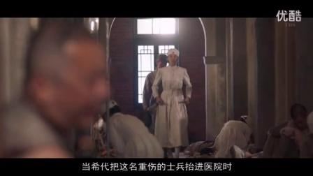 7分鐘看完日本-抗日神劇-《紅十字-女人們的入伍通知單》 07_超清