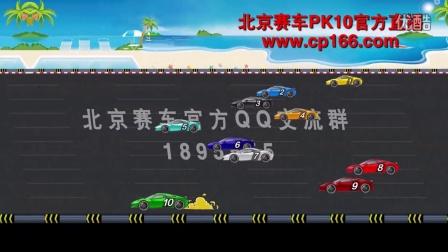 pk10k前二做号技巧_北京赛车pk10技巧