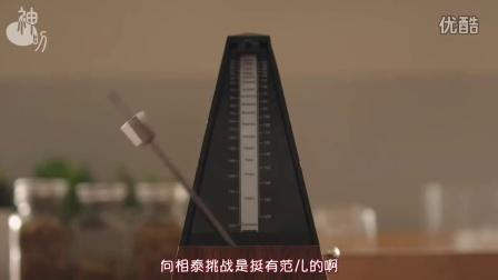 噩梦老师03【中字】【超清流畅】