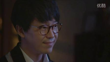 160331 噩梦老师 第12话(完)  李旼赫