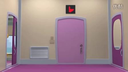 【动画片】搭错车的奇奇-宝宝巴士