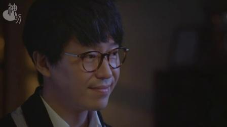 噩梦老师 12【完结】【神叨字幕组】