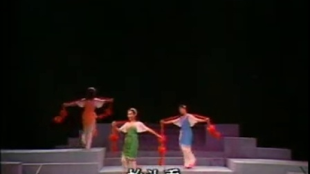黃梅戲經典唱段100首之《女駙馬》(洞房)吳瓊、李萍