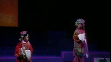 黃梅戲經典唱段100首之《孟姜女》(夢會)吳瓊、楊俊、張輝