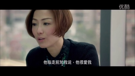 香港电影【临时同居】