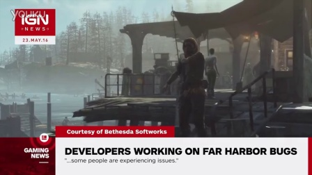 "Fallout 4 Dev ""Actively Working"" on Fa"