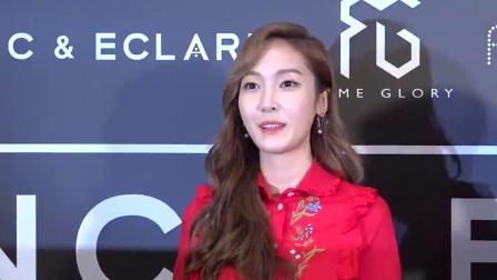 港台: 韩星Jessica抵港宣传自家品牌 迟到一小时提男友即封口