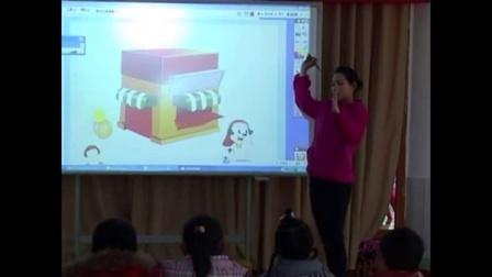 第六屆電子白板大賽《果寶寶智慧屋》(幼兒園小班數學,南京市建鄴區育英幼兒園:易嬙)