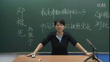 人教版初中語文七年級《鄧稼先》名師微型課 北京張曉明