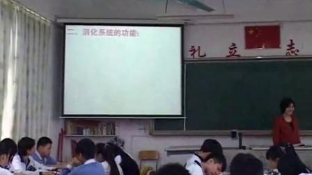 《食物的消化與吸收》教學課例(九年級生物,沙灣中學:王潤茵)