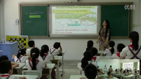 《the ugly duckling》教學課例(上海牛津版英語三年級,荔園小學:馮菁華)