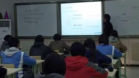第五屆電子白板大賽《光合作用的原理》(人教版生物高二,安徽中加學校:王建軍)