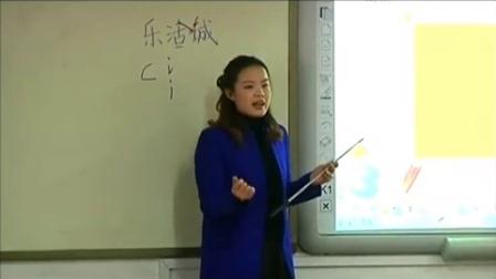 第五屆電子白板大賽《趣味文字》(人教版美術五年級,柳州市壺西小學:李卉)