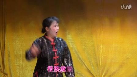 梅州五华客家戏-母子情 姐弟恨第三场受威胁