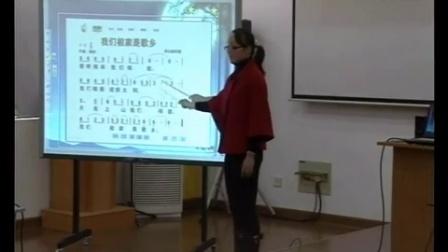 第五屆電子白板大賽《我們的祖家是歌鄉》(蘇教版音樂五年級,無錫市新區旺莊實驗小學:俞黎麗)