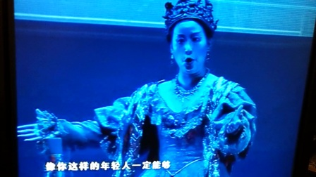 """吴艳彧演唱""""夜后咏叹调--复仇的火焰"""",选自歌剧《魔笛》"""