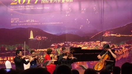 斯特拉迪瓦里四重奏和由熹教授合作的五重奏
