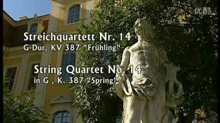 莫扎特第十四弦乐四重奏387(大调)