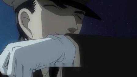 """名侦探柯南:绀青之拳:基德对战京极真,""""新兰""""甜蜜共浴"""