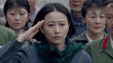 赵霞遇到山洪牺牲,少花和守个根两人悲痛万分