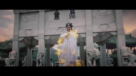 《蜀山降魔传》终极预告!匠心打造奇幻巨制