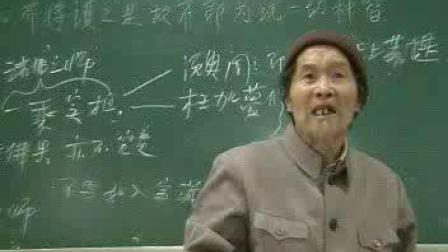 摩诃止观 093 沈仁岩(天台宗佛学院沈老师)20070523