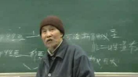 摩诃止观 095 沈仁岩(天台宗佛学院沈老师)20070526