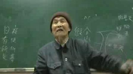 摩诃止观 107 沈仁岩(天台宗佛学院沈老师)20070620