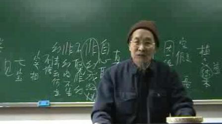 摩诃止观 128 沈仁岩(天台宗佛学院沈老师)20071013