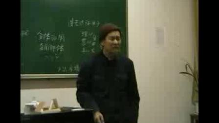 摩诃止观 143 沈仁岩(天台宗佛学院沈老师)20071026