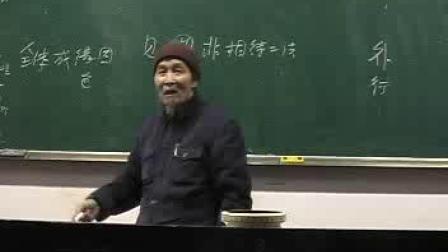 摩诃止观 159 沈仁岩(天台宗佛学院沈老师)20071117