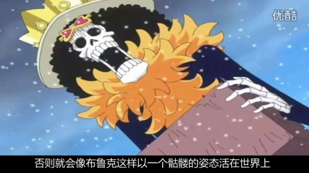 【大話海賊王】6、惡魔果實的理想與現實