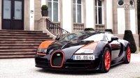 Bugatti Veyron The Original Hypercar - XCAR