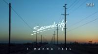 【大森】美国DJ Secondcity新单《I Wanna Feel》