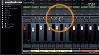 cubase7教程_46. Quick-linking and VST Control Panels